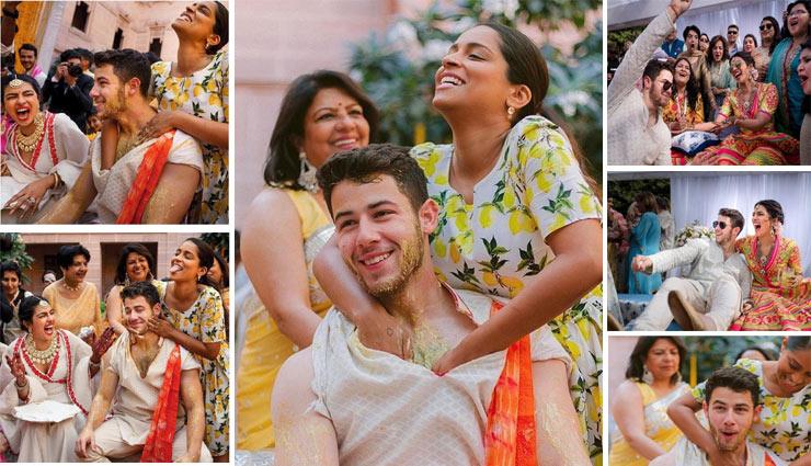कुछ इस तरह लगी थी प्रियंका के 'निक' को हल्दी, देखे तस्वीरे