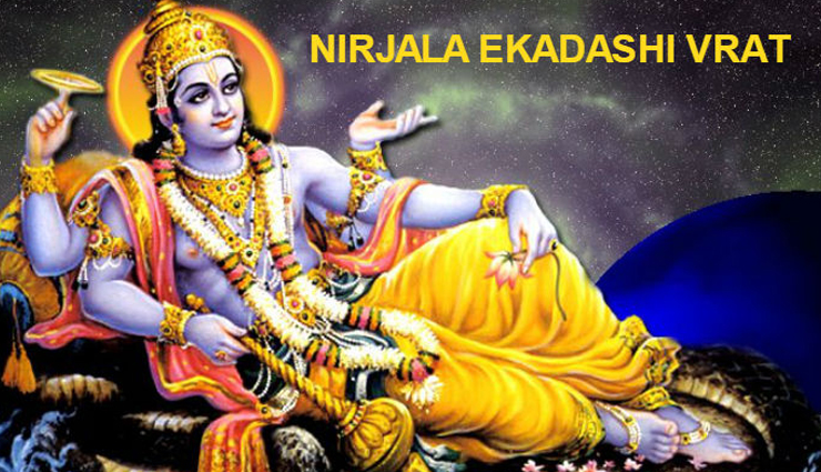 nirjala ekadashi 2020,importance of ekadashi,ekadashi vrat,astrology tips