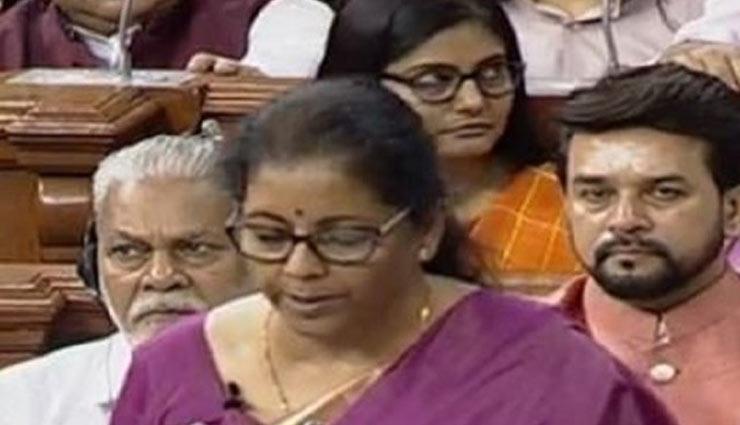Budget 2019: निर्मला सीतारमण ने कहा, पीएम आवास योजना के तहत 2022 तक हर गरीब के पास होगा घर