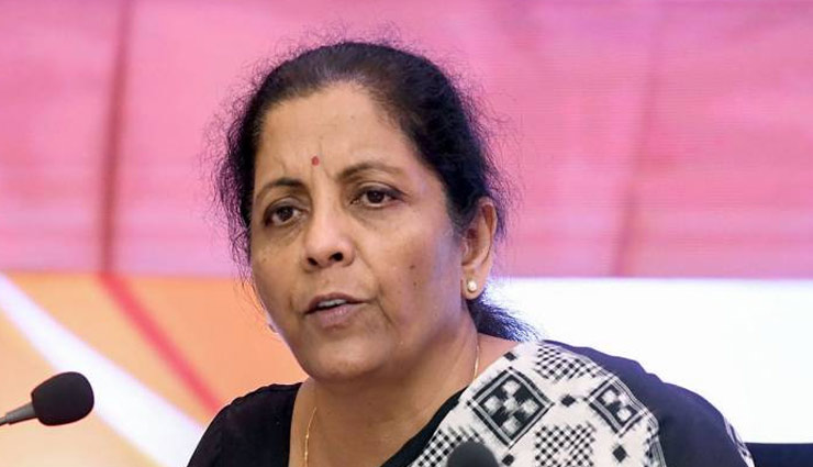 Inflation rate hasn't increased since 2014, it is under control says Nirmala Sitharaman