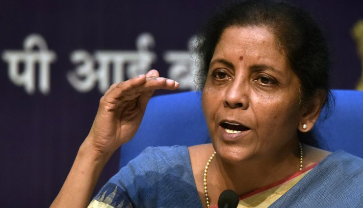 msme,gst refunds within 30 days,finance minister nirmala sitharaman,news