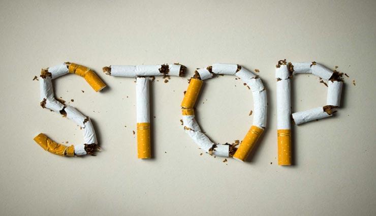 यहां सिगरेट छोड़ने पर मिल रही 6 दिन की सवैतनिक छुट्टी, धूम्रपान रोकने की अनोखी पहल