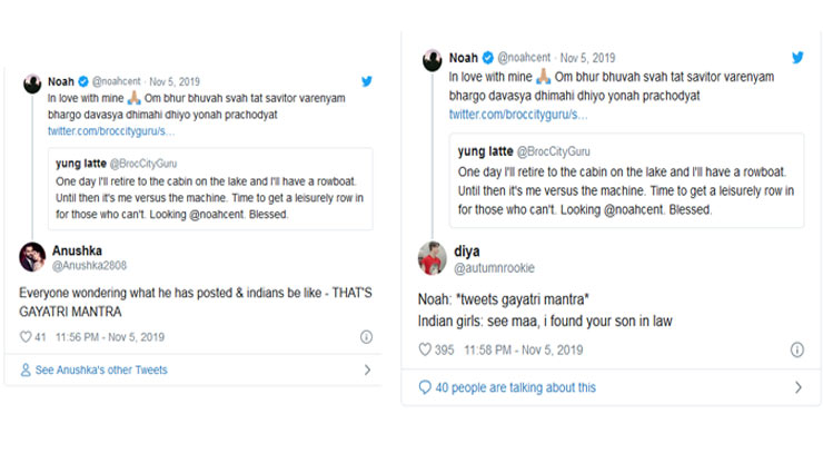 noah centineo,noah centineo tweets gayatri mantra,rishtas from desi twitter,entertainment news