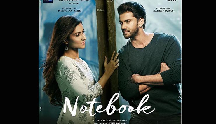 Salman Khan introduces Mohnish Bahl's daughter Pranutan Bahl and Zaheer Iqbal in romance drama 'Notebook'