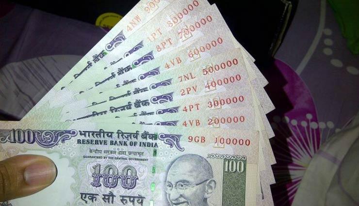 मात्र 100 रुपये में शुरू करें ये स्कीम, मिलेगा बचत खाते से ज्यादा मुनाफा