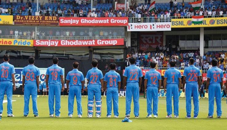 क्या आप जानतें है भारतीय क्रिकेट खिलाडी क्यों पहनते हैं एक ही नंबर की जर्सी ?