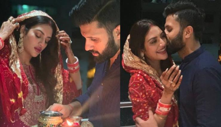 करवा चौथ की  पूजा के दौरान रोमांटिक हुए नुसरत जहां के पति निखिल, तस्वीरें हुई वायरल