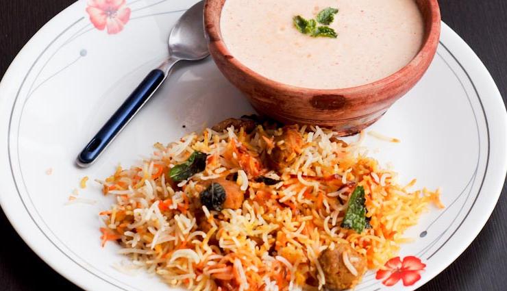 Recipe- Nutrela Biryani Will Bring Water in Your Mouth