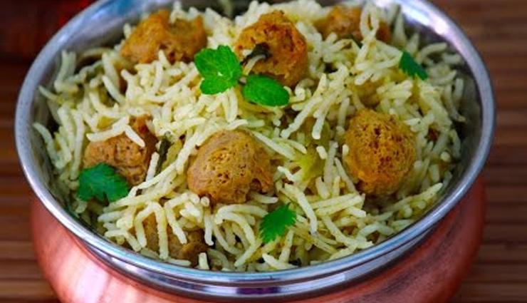 nutrela biryani,biryani recipe,rice recipe,main course recipe