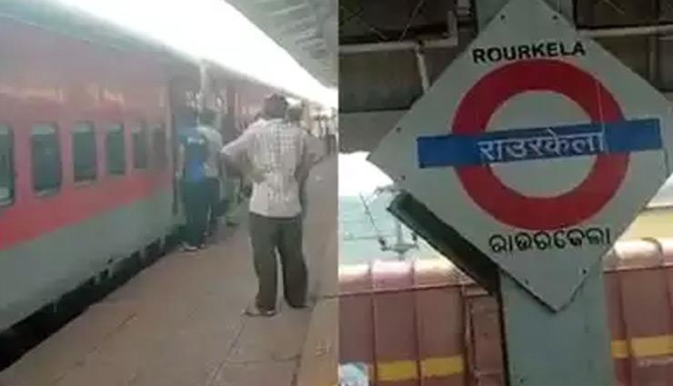 WAH!! यूपी जाने के लिए मुंबई से निकली श्रमिक ट्रेन पहुंच गई ओडिशा