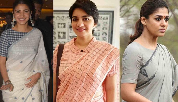 wearing sari in office,tips to wear  sari in office,fashion tips for office,office fashion tips,fashion trends ,फैशन टिप्स, फैशन ट्रेंड्स, ऑफिस में पहननी है साड़ी  तो इन बातों का रखें ध्यान