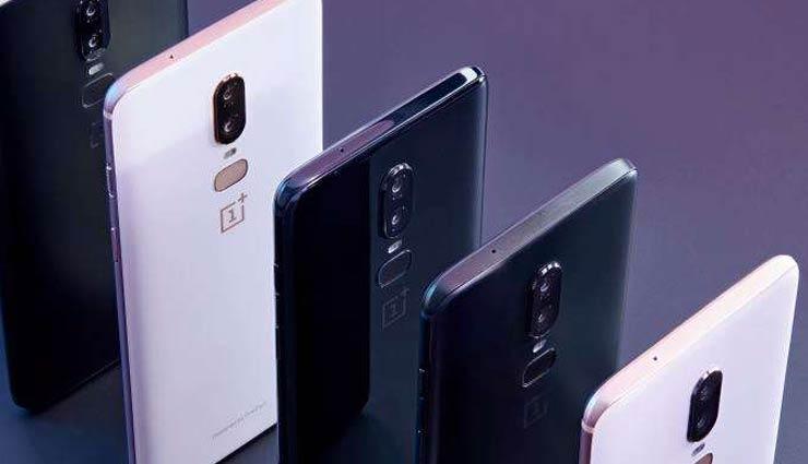 भारत में हुआ लॉन्च OnePlus 6, 256 जीबी स्टोरेज के साथ मिलेगा 8 जीबी रैम, कीमत 34,999 रुपये