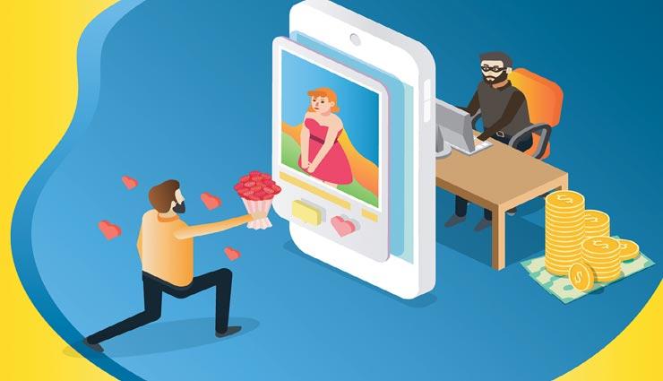 क्या आप भी जीवनसाथी ढूंढने के लिए मैट्रिमोनियल साइट्स की ले रहे हैं मदद, इन बातों पर दें ध्यान