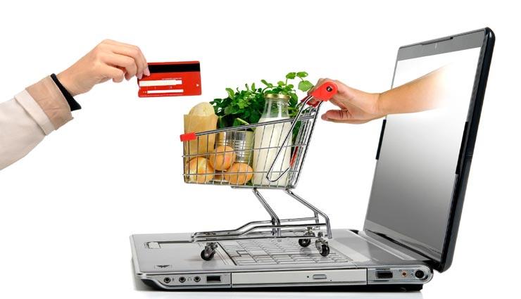इन टिप्स की मदद से कर सकेंगे सस्ती ऑनलाइन शॉपिंग, जानें और उठाए फायदा