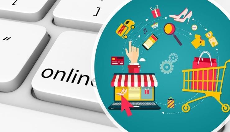 shopping tips,online shopping,cheap online shopping,tips to make shopping cheap ,शॉपिंग टिप्स, ऑनलाइन शॉपिंग टिप्स, सस्ती शॉपिंग, ऑनलाइन शॉपिंग को सस्ता बनाने के तरीके