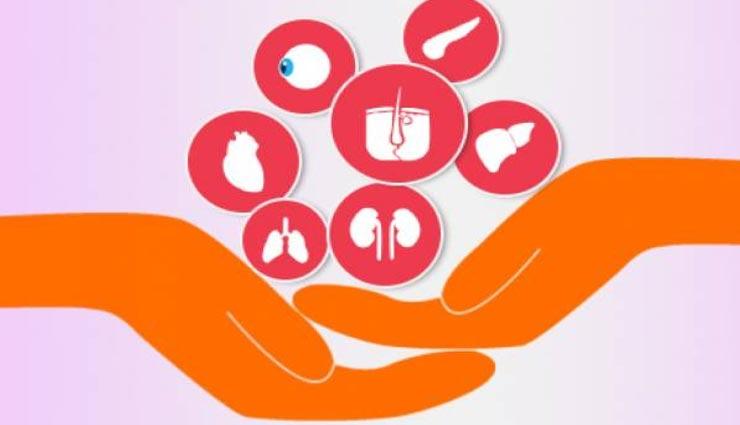 Health tips,health tips in hindi,national organ donor day,organ donor challenges ,हेल्थ टिप्स, हेल्थ टिप्स हिंदी में, राष्ट्रीय अंगदान दिवस, अंगदान में परेशानी