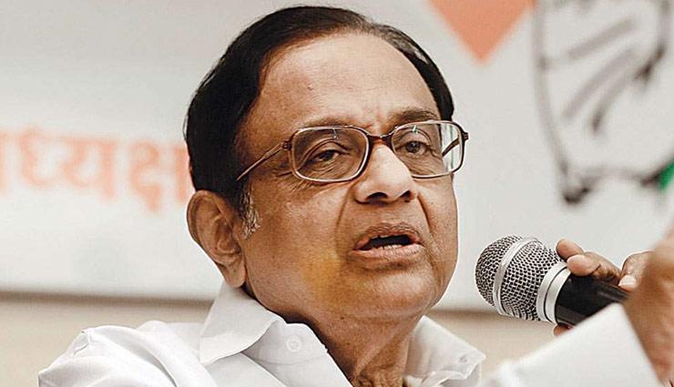 पी चिदंबरम का दावा - BJP को नहीं मिलेगा बहुमत, विपक्षी दलों की बनेगी सरकार