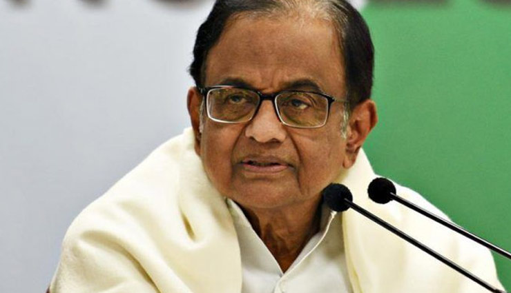 P Chidambaram to lodged in Jail No 7 meant for economic offenders in Tihar jail once CBI custody ends