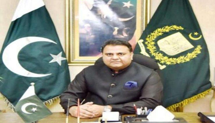 370 हटाने पर सामने आई पाकिस्तान की बौखलाहट, इमरान के मंत्री ने दी युद्ध की धमकी
