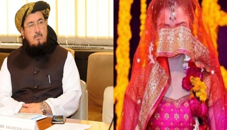 फिर शर्मसार हुआ पाकिस्तान, 62 साल के सांसद ने रचाया 14 साल की बच्ची से निकाह
