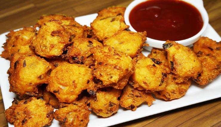 suji ke pakode recipe,recipe,recipe in hindi,special recipe ,सूजी के पकौड़े रेसिपी, रेसिपी, रेसिपी हिंदी में, स्पेशल रेसिपी