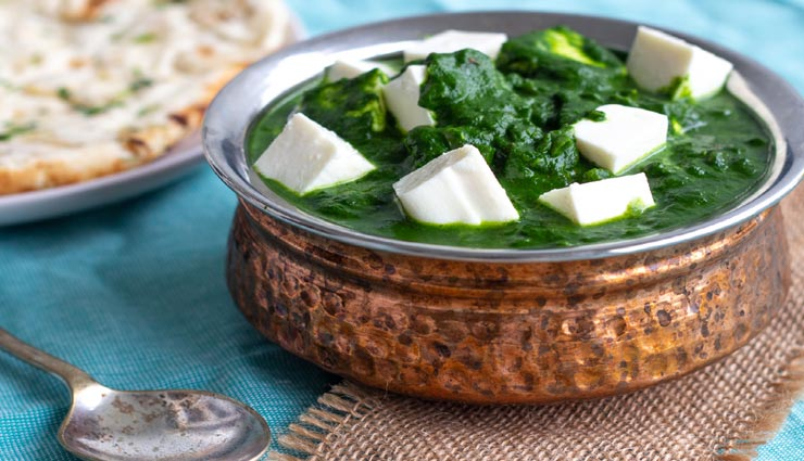 palak paneer recipe,recipe,recipe in hindi,special recipe ,पालक पनीर रेसिपी, रेसिपी, रेसिपी हिंदी में, स्पेशल रेसिपी