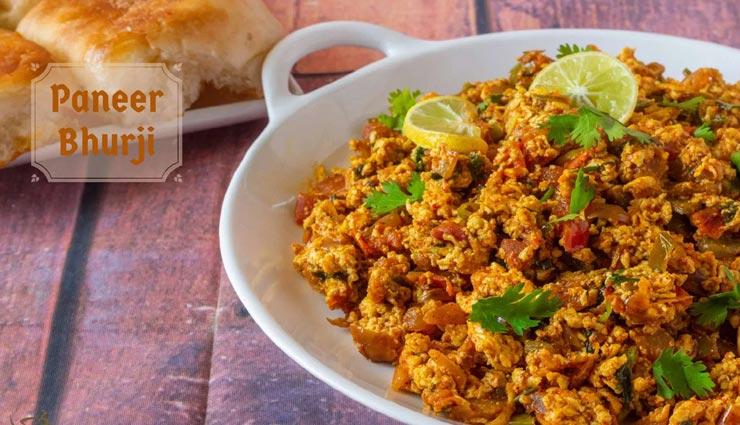 बेहतरीन स्नैक्स हैं 'पनीर भुर्जी', देती हैं लजीज स्वाद #Recipe