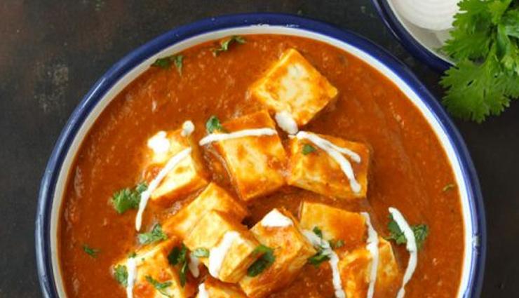 paneer makhani,paneer recipe,main course recipe