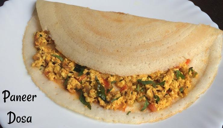 paneer masala dosa recipe,recipe,recipe in hindi,special recipe ,पनीर मसाला डोसा रेसिपी, रेसिपी, रेसिपी हिंदी में, स्पेशल रेसिपी
