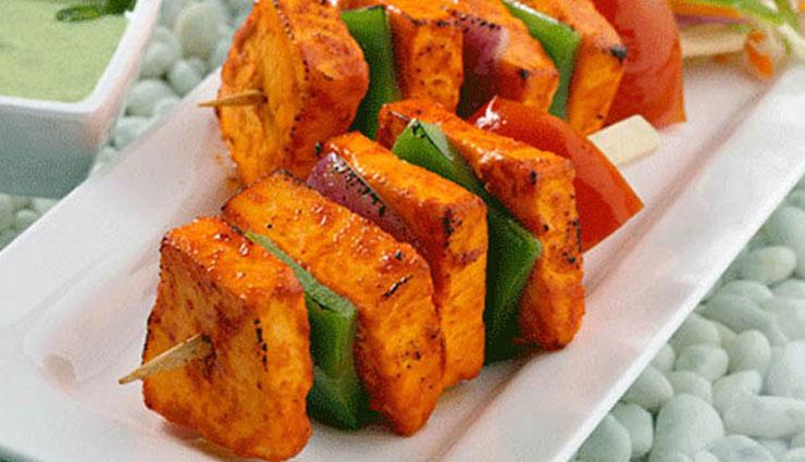इस तरह घर पर बनाये लाजवाब 'पनीर टिक्का' जो देगा बाज़ार से भी बेहतर स्वाद #Recipe