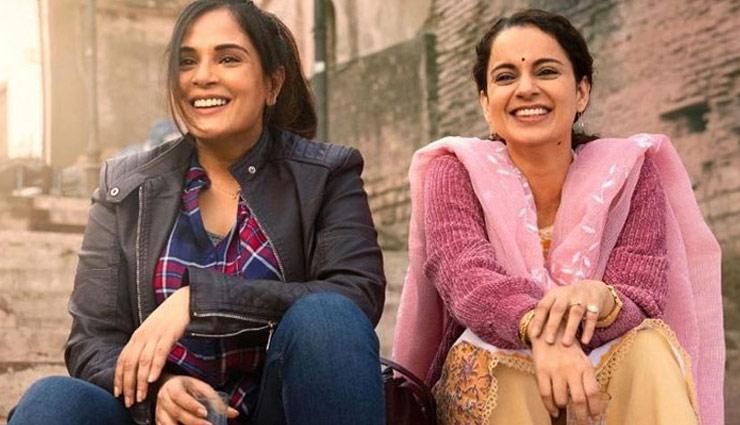 बॉक्स  ऑफिस पर धराशाई हुई कंगना रनौत की फिल्म 'पंगा', 5वें दिन बस इतनी हुई कमाई