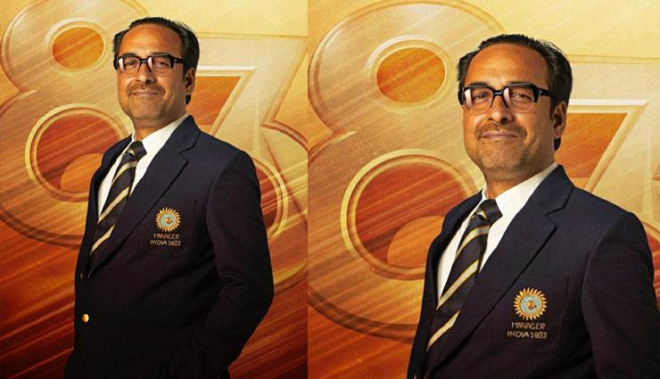 Pankaj slays in the first look of 83 as PR Man Singh