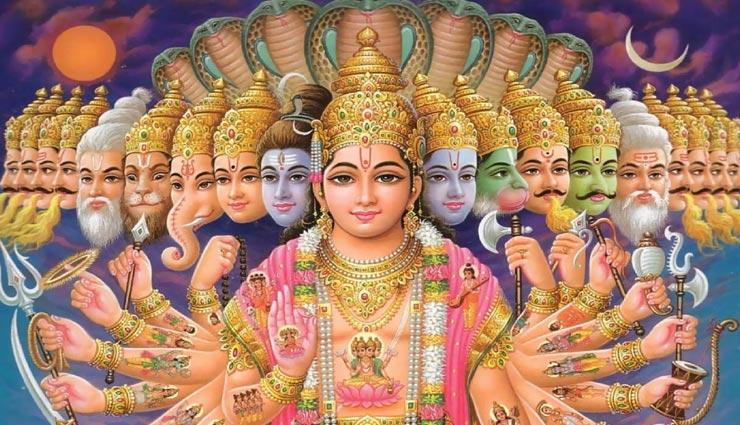 astrology tips,astrology tips in hindi,papankusha ekadashi,vrat katha,lord vishnu ,ज्योतिष टिप्स, ज्योतिष टिप्स हिंदी में, पापांकुशा एकादशी, व्रत कथा, भगवान विष्णु