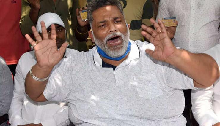 Bihar News: कोरोना से होने वाली मौतों के आंकड़ों में घिरी नितीश सरकार, पप्पू यादव ने पूछा- मौत घोटाला कौन कर रहा है?