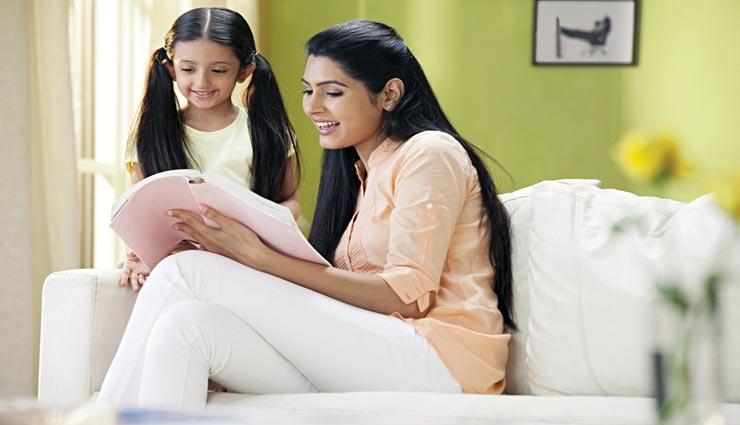 मानसिक रूप से मजबूत माता-पिता रखते है परवरिश में इन बातों का ख्याल, बच्चों को मिलता है हौसला