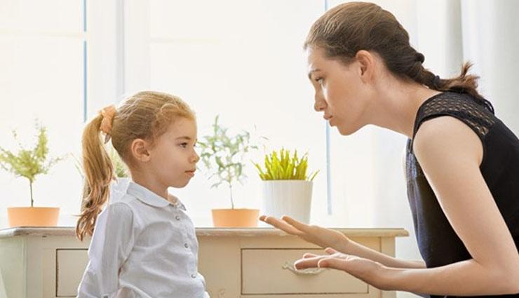 बच्चों का शर्मीलापन रोक रहा हैं उनका विकास, इन टिप्स की मदद से दूर करें यह परेशानी
