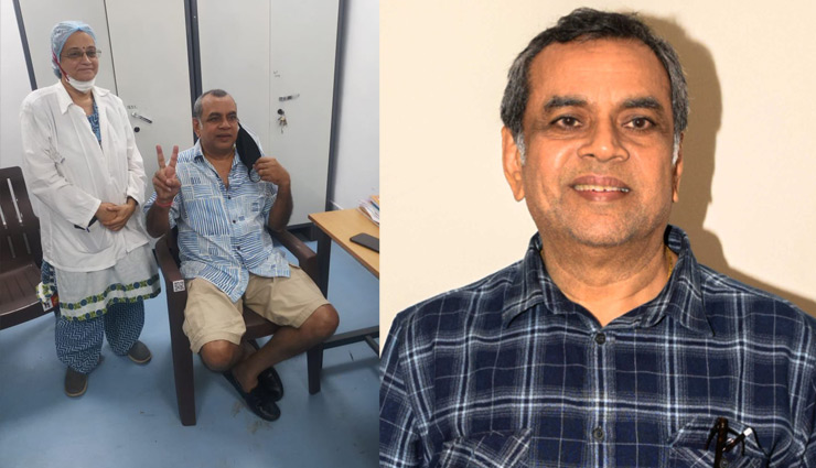 Actor Paresh Rawal tests positive for COVID-19 after receiving first dose of vaccine