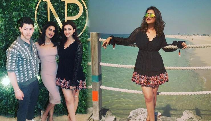 प्रियंका चोपड़ा की सगाई पर परिणीति चोपड़ा ने पहनी 1 साल पुरानी ड्रेस, सोशल मीडिया पर उड़ाया मजाक