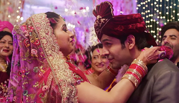 pati patni aur woh box office collection day 1,pati patni aur woh collection,pati patni aur woh earning on first day,pati patni aur woh film,pati patni aur woh release date,kartik aaryan,kartik aaryan pati patni aur woh,ananya panday,bhumi pednekar,mudassar aziz,pati patni aur woh box office collection,pati patni aur woh review,bollywood news in hindi,entertainment ,पति पत्नी और वो की कमाई कलेक्शन डे 1, कार्तिक आर्यन, अनन्या पांडेय, भूमि पेडनेकर,  पति पत्नी और वो रिव्यू