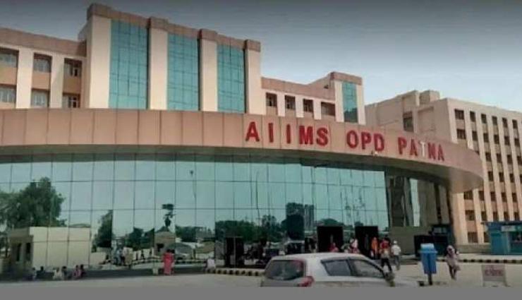 Bihar News: पटना AIIMS के 150 बेड कोरोना मरीजों से भरे, ICU भी फुल