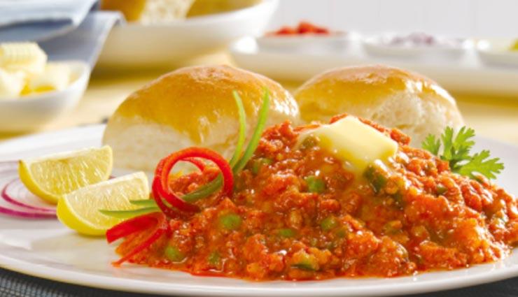 'पाव भाजी' बनाएगी बच्चों का दिन स्पेशल, आसानी से तैयार होगी घर पर #Recipe