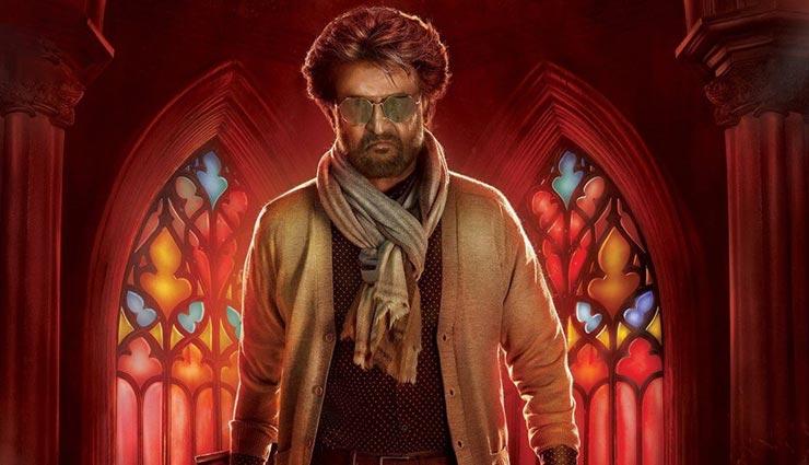 'पेट्टा' : रजनीकांत की 165वीं फिल्म, मिलेगा नवाजुद्दीन सिद्दीकी का साथ, 2019 में होगा प्रदर्शन