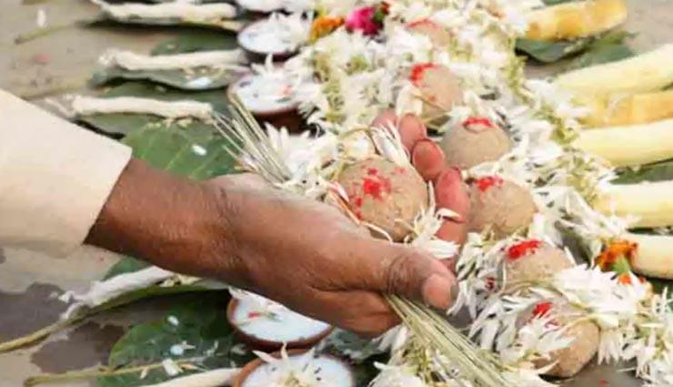 astrology tips,astrology tips in hindi,pitrupaksha,shraddha paksha,donate things in shraddha paksha ,ज्योतिष टिप्स, ज्योतिष टिप्स हिंदी में, पितृपक्ष, श्राद्ध पक्ष, श्राद्ध पक्ष में दान, दान से पुण्य