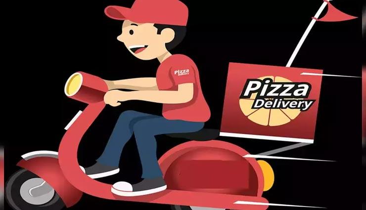 VIDEO : पिज़्ज़ा डिलीवरी ब्वॉय ने किया ऐसा वाहियात काम जिसे देख आपको भी आएगा गुस्सा