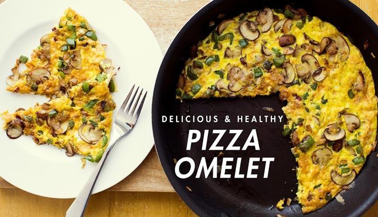 घर पर बनाए स्वादिष्ट और सेहतमंद पिज्जा आमलेट, बड़े चाव से खाएंगे बच्चे #Recipe