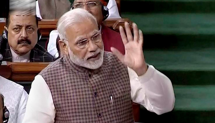 Monsoon Session- Objectionable comments made by PM Narendra Modi on BK Hariprasad in Parliament expunged