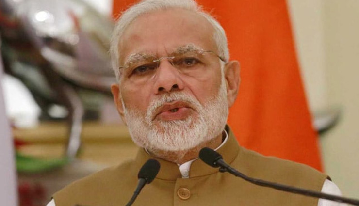 PM Modi Says Reservation Bill is a victory of social justice