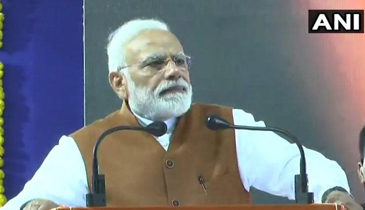 जो भ्रष्ट हैं, उसी को मोदी से कष्ट है : प्रधानमंत्री