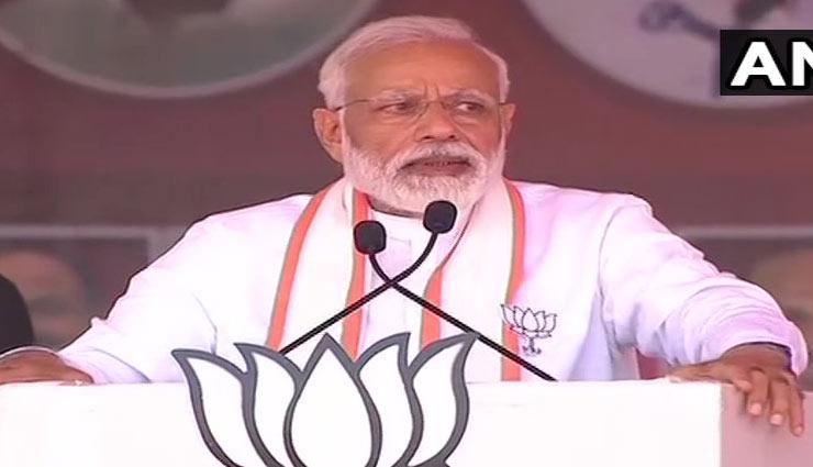 हमने वन रैंक वन पेंशन लागू किया है तो सेना का गौरव गान क्यों ना करे : PM मोदी