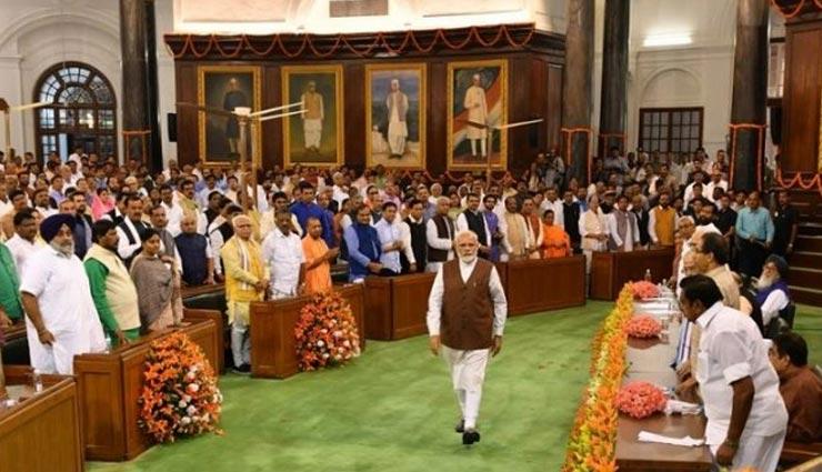 राष्ट्रपति ने नरेंद्र मोदी को नियुक्त किया नवनिर्वाचित प्रधानमंत्री, पीएम ने दिया 'सबका साथ-सबका विकास-सबका विश्वास' का नया नारा